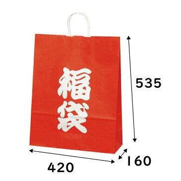 【ケース販売】紙袋 HV140 福袋 200枚 幅420×マチ160×高さ535mm 【業務用 福袋用紙手提げ袋 福袋用紙袋 手提げ袋 手提げ紙袋】
