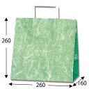 【ケース販売】紙袋手提げE雲竜緑200枚 (幅260×マチ160×高さ260mm)【業務用手提げ袋手提げ紙袋マチ広】