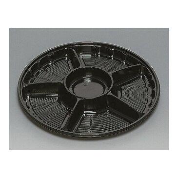 サークルトレー FP‐3黒 本体、ふたセット 20枚 外寸(314×314×深さ34(ふた高さ))mm【業務用 オードブル 皿 容器】