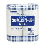 【ケース販売】クレシア クッキングペーパー NEO M 80カット×2ロール×6パック