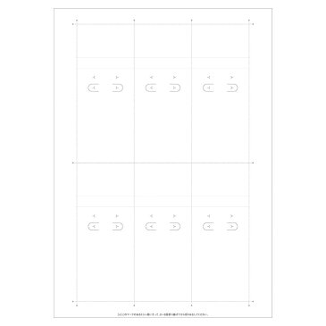 OAピアス・イヤリング専用台紙 ホワイト LL 1袋