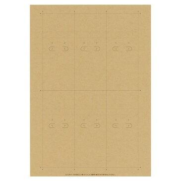 OAピアス・イヤリング専用台紙 クラフト LL 1袋