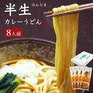 奥浜名湖遠州手延べ麺
