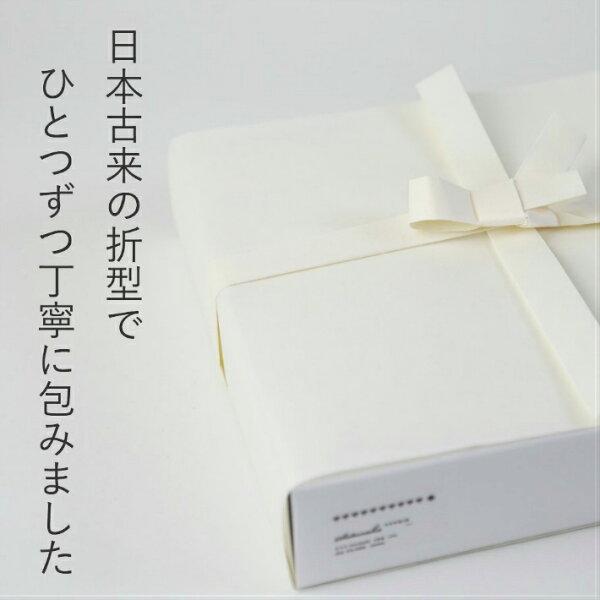 母の日 挨拶ギフト伊勢和紙を使い日本古来の折型で包みました・サトナカ別品Beppin-/贈答お持たせ高級ギフト洋菓子おしゃれ結