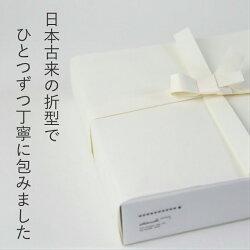 サトナカ別品-Beppin-【伊勢和紙で包装済】