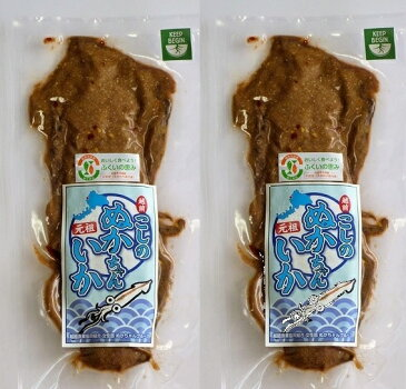 【いかのへしこ】 【送料無料】福井県の越廼漁業組合直轄のぬかちゃんグループが作る元祖「へしこ」です。福井近海で捕れたイカを使用したこちらでしか作れない、いかのへしこ!イカ へしこ/鯖のへしこ/へしこ /へしこ/へしこ/【smtb-TD】【saitama】
