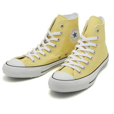 【ワンサイズ 22.5cm】[レディース] CONVERSE ALL STAR 100 COLORS HI コンバース オールスター100カラーズ ハイ レモン