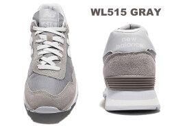 【ワンサイズ:24.0cm】[レディース]newbalanceWL515GRAYニューバランスGRY