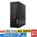 レノボ Lenovo ThinkCentre M710e Small 11BD000SJP デスクトップPC Windows10Pro64bit Core i5 DVDマルチ 4GB (11BD000SJP)