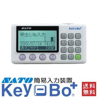 オフィス機器, その他  Key-bo SATO ( )