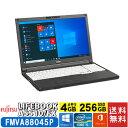富士通 fujitsu LIFEBOOK A5510/FX FMVA88045P Windowsノート 15.6型 Windows 10 Pro オフィス付 Core i5 4GB (FMVA88045P)