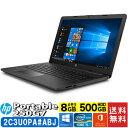 HP 250 G7 NotebookPC 2C3U0PA#ABJ ノートPC 15.6型 Windows10Pro64bit Core i5 オフィス付 DVDマルチ 8GB (2C3U0PA#ABJ)