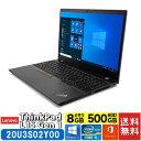 レノボ Lenovo ThinkPad L15 Gen 1 20U3S02Y00 ノートPC 15.6型 Windows10Pro64bit Core i5 オフィス付 (20U3S02Y00)