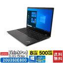 レノボ Lenovo ThinkPad L15 Gen 1 20U3S0E800 ノートPC 15.6型 Windows10Pro64bit Core i3 (20U3S0E800)