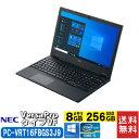 NEC Versa Pro タイプVF PC-VRT16FBGS3J9 ノートPC 15.6型 Windows10Pro64bit Core i5 DVDマルチ 8GB (PC-VRT16FBGS3J9)