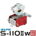 SATO( サトー )ラベル剥離機 S−110IIW・台紙巻取り機能付