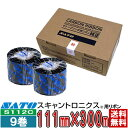 スキャントロリボン S112C 111mm x 300m 黒 裏巻き 3箱 9巻 WB1095006 / SATO ( サトー ) 純正