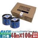 レスプリ シータ TASSHA リボン 45mm×100m R334B 黒 ブラック 5箱 25巻 WB1028001 SATO サトー 純正