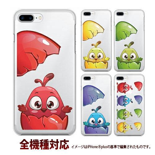 スマートフォン・携帯電話アクセサリー, ケース・カバー iPhone7Plus iPhone7 Plus se2 iPhone11Pro Max iPhone11 iPhoneXr iPhoneXs sim 7 7 babybird