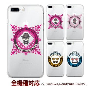 iPhone6sPlus ケース スマホ カバー ガラスフィルム 付き iPhone 6s Plus スマホケース se2 iPhone11Pro Max iPhone11 iPhoneXr iPhoneX iPhoneXs iPhone8 simフリー 可愛い クリア 保護フィルム アイホン6sプラス アイフォン6sプラスケース gentle2