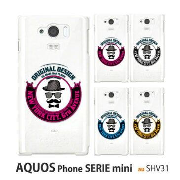 shv31 保護フィルム 付き AQUOS SERIE mini SHV31 ケース カバー SHV42 SHV41 ハードケース SHV40 SHV39 SHV38 フィルム SHV37 SHV35 アニマル SHV34 SHV33 SHV32 クール ハード フラワー ユニーク その他 ラグジ ラブリ 携帯ケース 液晶保護 アクオスセリエ gent1