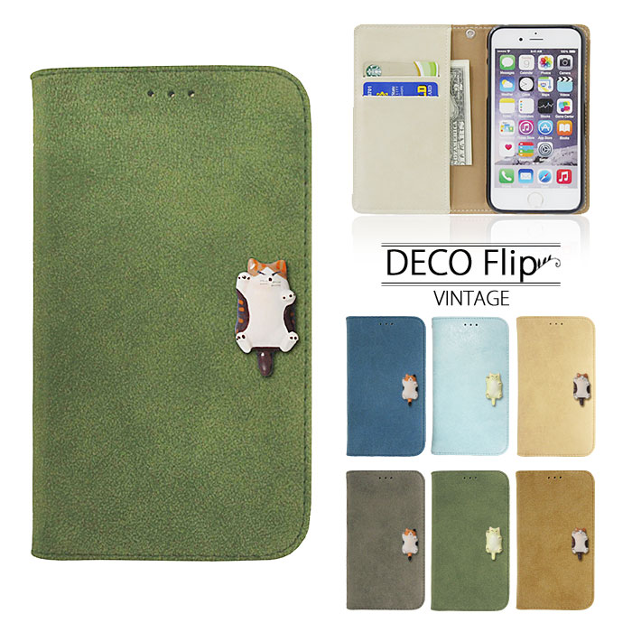 スマートフォン・携帯電話アクセサリー, ケース・カバー XPERIA XZ3 SOV39 au xperiaxz3 SO-01L so01l 801so XZ3 VINTAGEFLIP BNC2CI