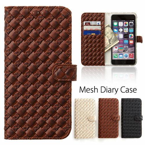 スマートフォン・携帯電話アクセサリー, ケース・カバー Priori5 FREETEL OCN priori5 SIM priori5 MESH