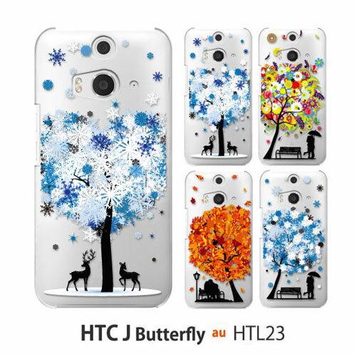 スマートフォン・携帯電話アクセサリー, ケース・カバー HTC J butterfly HTL23 au htl23 HTC U11 HTV33 10 HTV32 J butterfly HTV31 J ONE HTL22 HTL21 snowtree