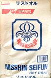 日清製粉株式会社 リスドォル 25KG フランスパン用小麦粉 業務用