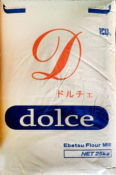 江別製粉株式会社ドルチェ25KG北海道産小麦粉薄力粉業務用