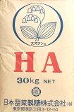 日本甜菜製糖株式会社 ビートグラニュ糖HA 30KG 北海道産