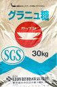 日新製糖株式会社 グラニュ糖SGS 30KG 微粒子 業務用