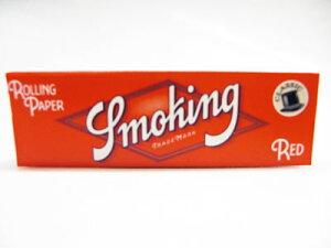 【60枚入り!】メール便で送料80円!【メール便対応】【60枚入り!】【70mm】Smoking・No.8 Red...