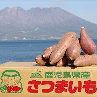 【予約受付開始】12月上旬発送予定【送料無料】感動さつまいも5kgS・M・Lサイズ混合焼き芋レシピ付作り方レンジトースター鹿児島県産農薬不使用サツマイモ甘い蜜紅はるか