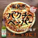 Pakuchie_tn_re