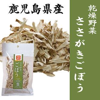 牛蒡牛蒡 15 g 幹蔬菜,鹿兒島,産go 章,使用幹的蔬菜溫州蜜柑