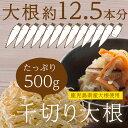 Sengiri_tn
