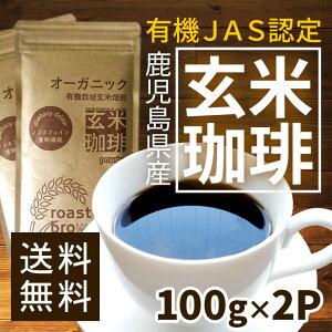 カフェイン コーヒー オーガニック