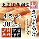 Tn_cheese30p