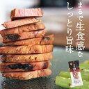 そのまま食べるなまり節 一口サイズ おつまみ かつお なまり 鹿児島 枕崎 おかず 丸俊 角煮 味なまり 国産 九州産 ポイント消化 1