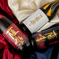 焼酎芋焼酎芋焼酎セットギフトTHE薩摩赤薩摩黒薩摩薩摩酒造プレミアプレミアム飲み比べセット1.83本白波の薩摩酒造高級鹿児島明治蔵