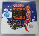 はたはた寿司 切りハタハタすし 300g(鈴木水産) - 海産物、乾物、珍味 さつま海産