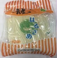 緑豆はるさめ500g(中国産、業務用)