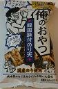 海産物、乾物、珍味 さつま海産で買える「俺のおやつ韓国味付のり天25g【まるか食品】」の画像です。価格は100円になります。