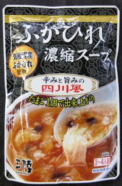 ふかひれスープ 四川風