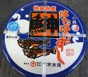 はたはた寿司 切りハタハタすし 1kg(鈴木水産) - 海産物、乾物、珍味 さつま海産