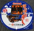 はたはた寿司 子持ちハタハタすし 1kg(鈴木水産)