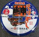 はたはた寿司 子持ちハタハタすし 500g(鈴木水産) - 海産物、乾物、珍味 さつま海産