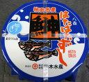 はたはた寿司 切りハタハタすし 500g(鈴木水産) - 海産物、乾物、珍味 さつま海産