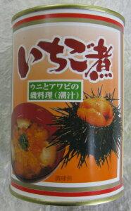 いちご煮缶オレンジラベル